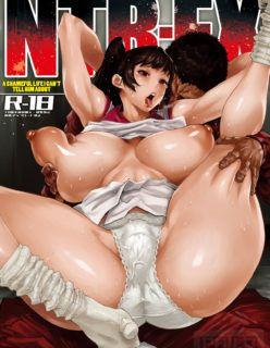 NTR-EX Kare ni wa Ienai Mesu Ochi Life