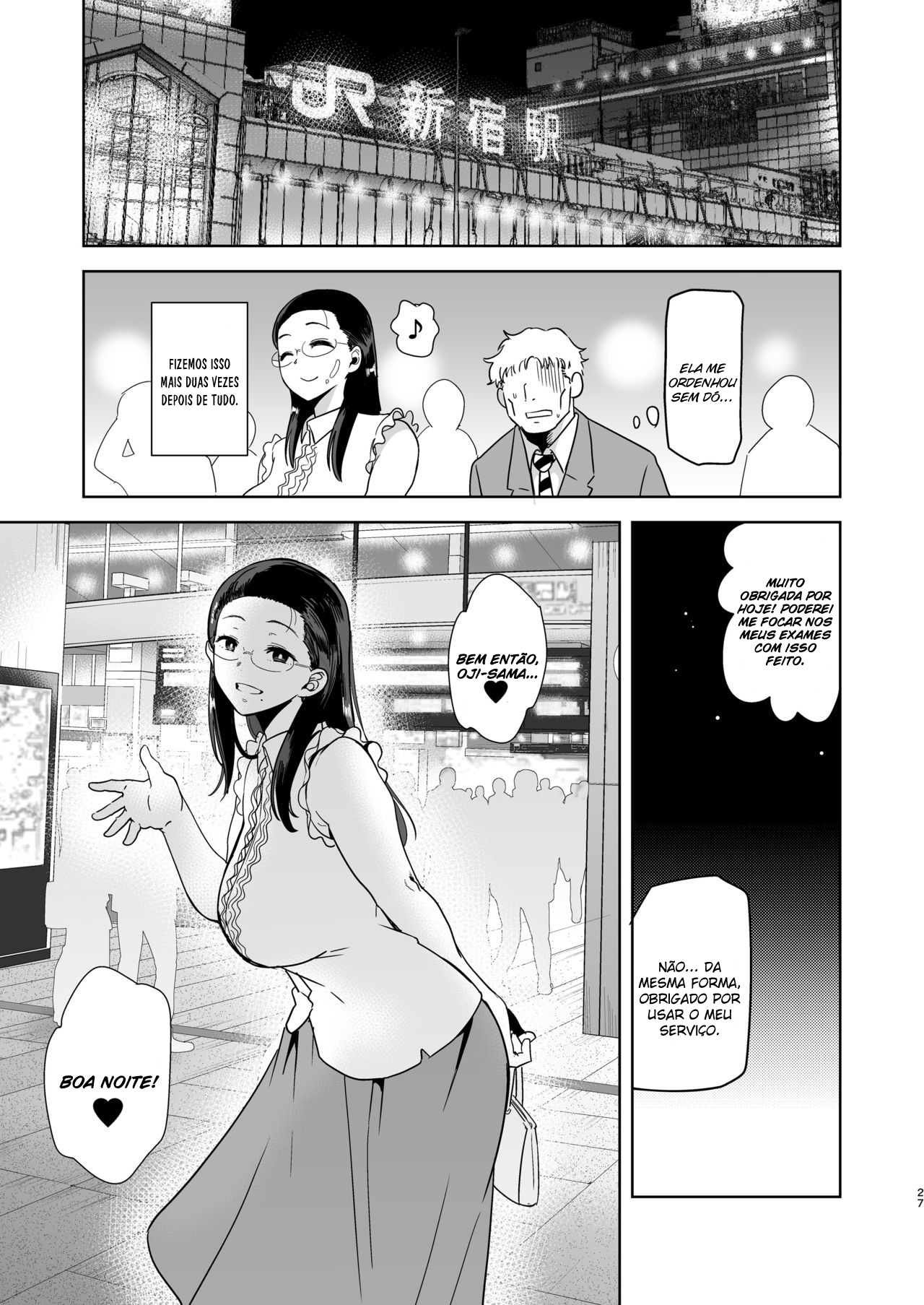 Seika Jogakuin Koutoubu Kounin Sao Oji-san