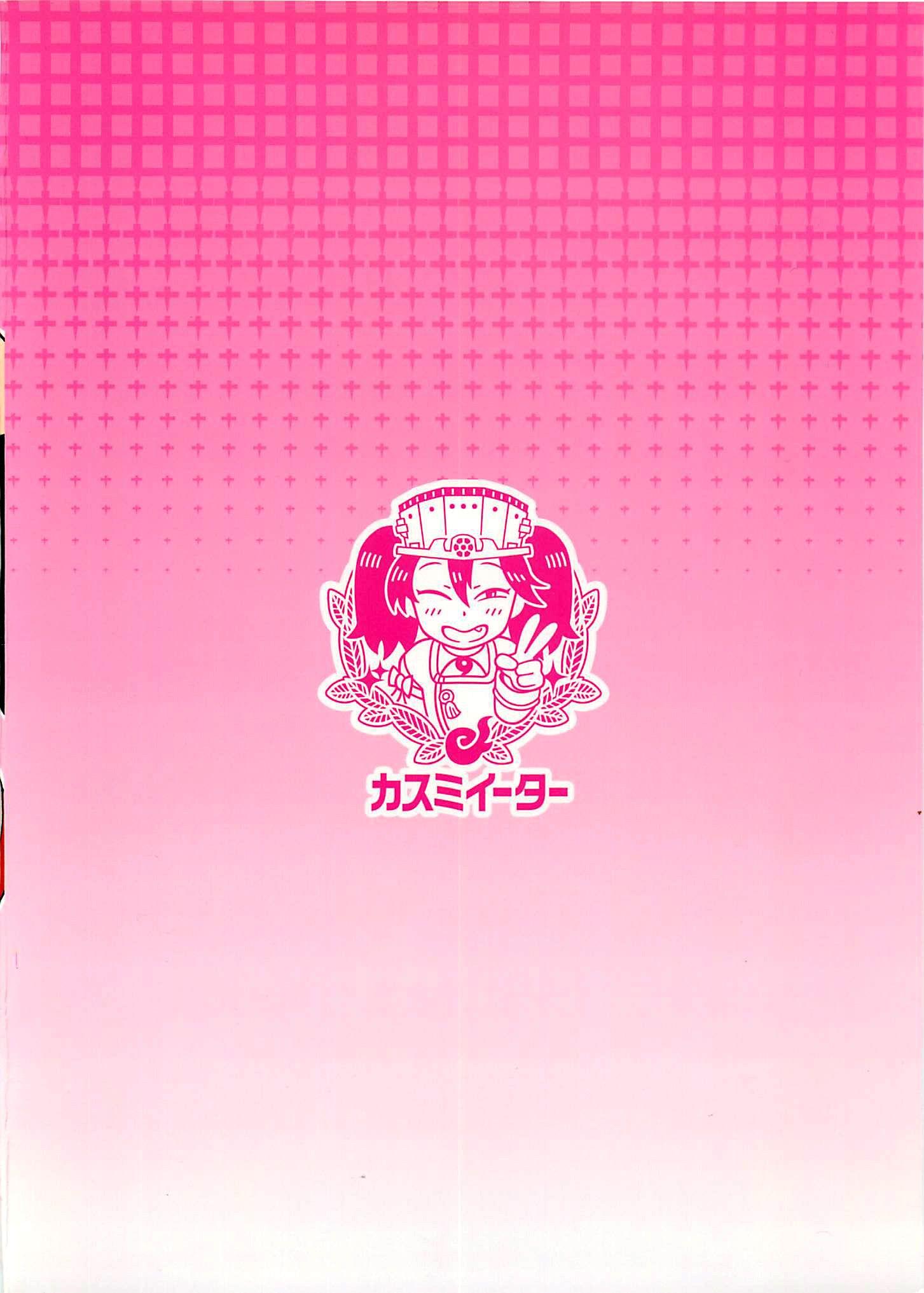 O Turno Pervertido da Ryuujo-chan