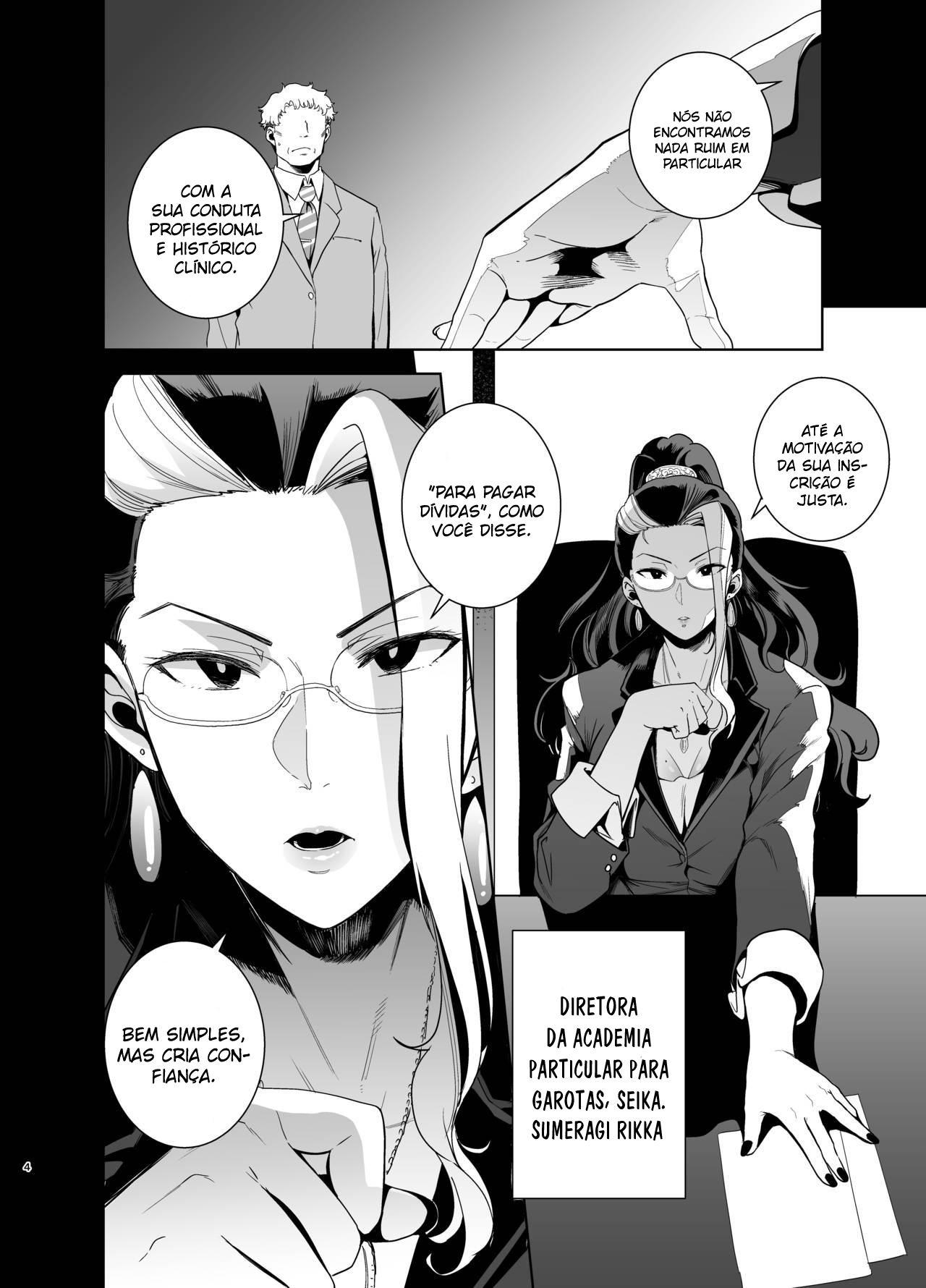Seika Jogakuin Koutoubu Kounin Sao Oji-san 2