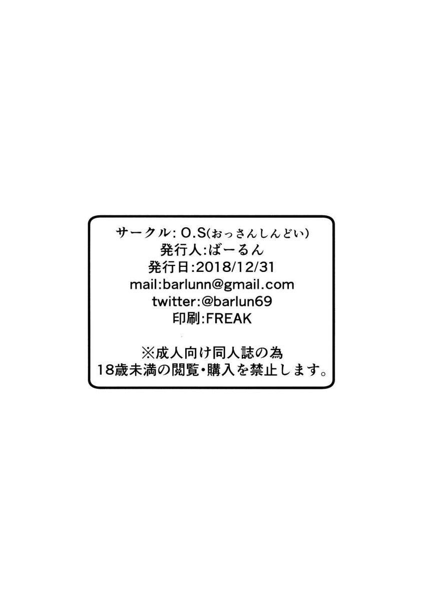 Maid No Tsutome