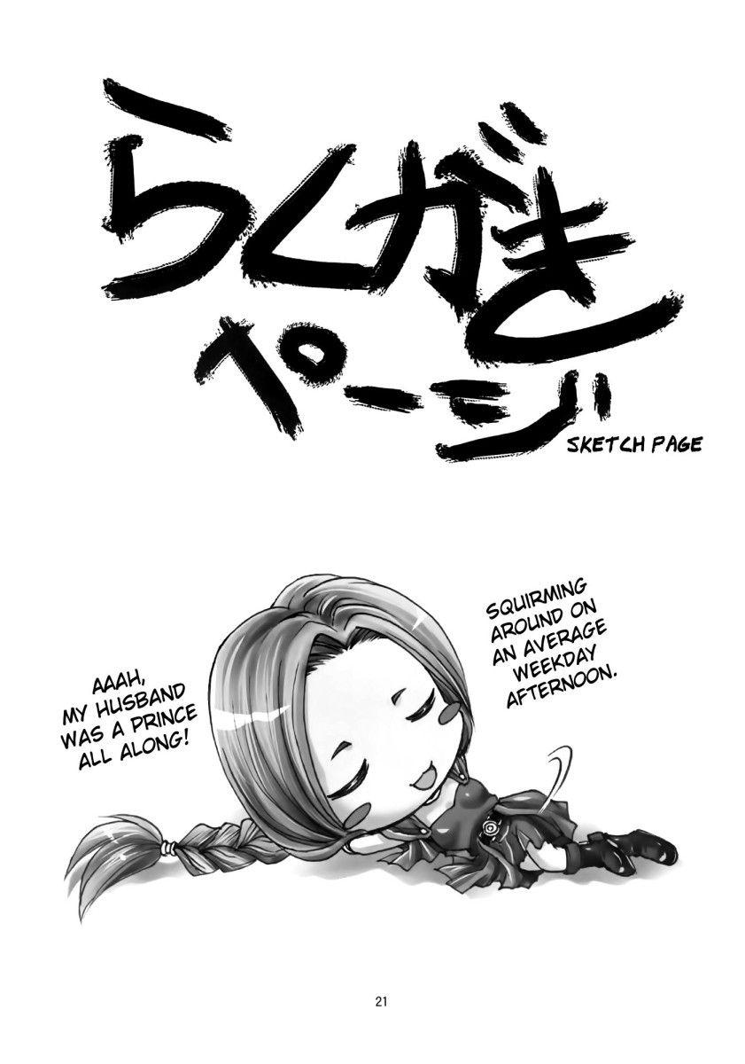 Datte Shinkon Nanda Mon