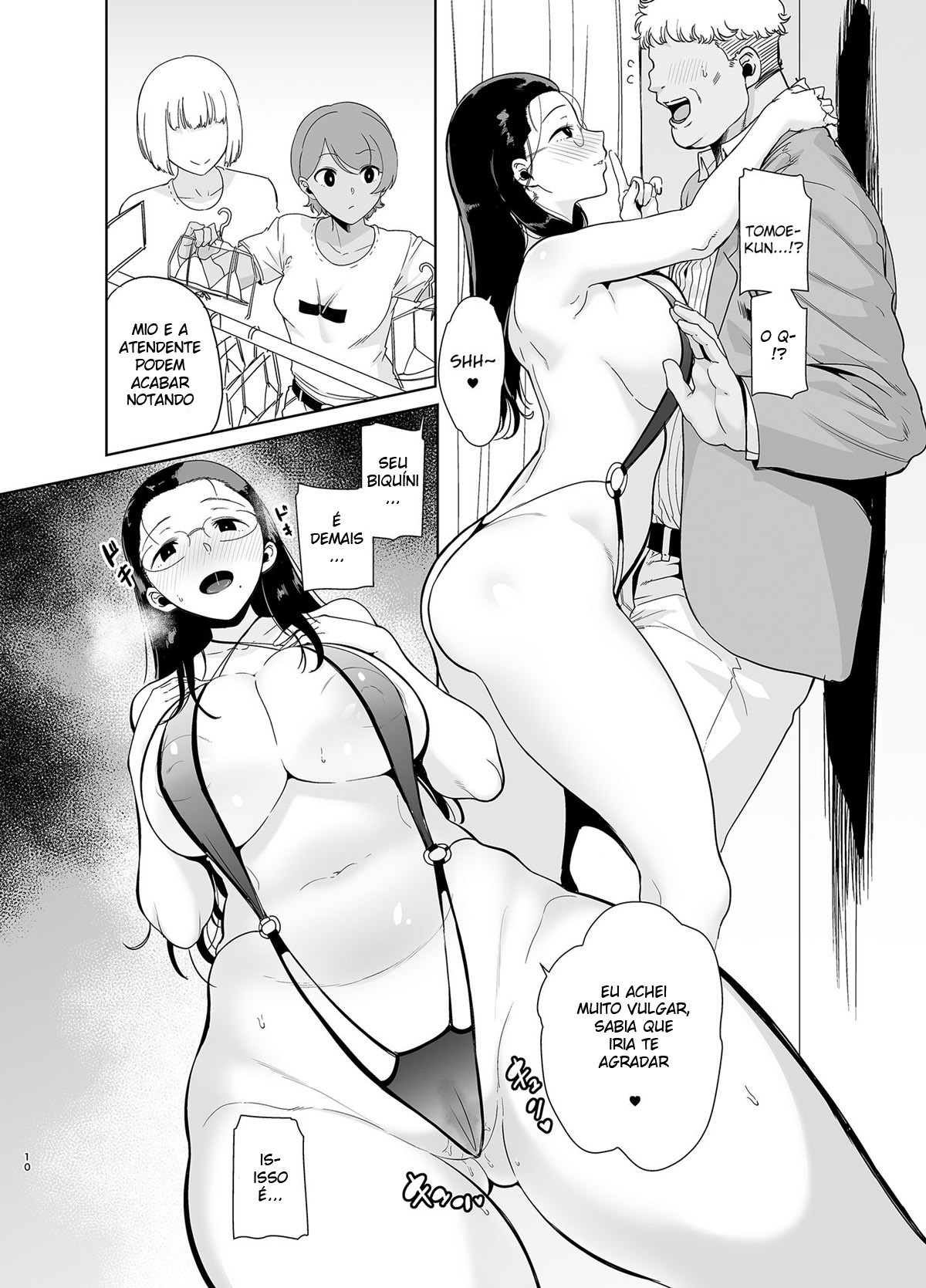 Seika Jogakuin Koutoubu Kounin Sao Oji-san 3