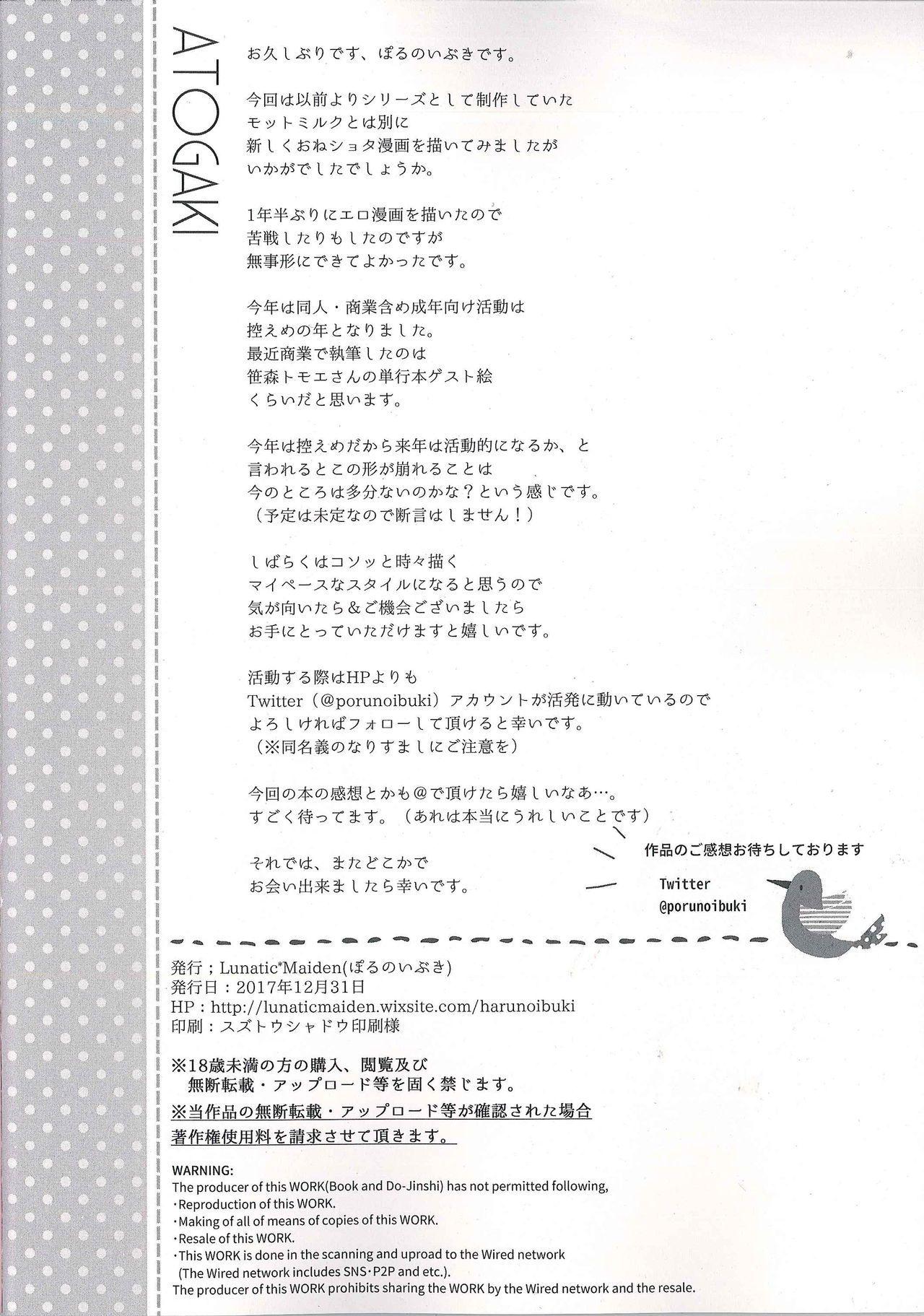 Sayuki Onee-san não Consegue se Controlar