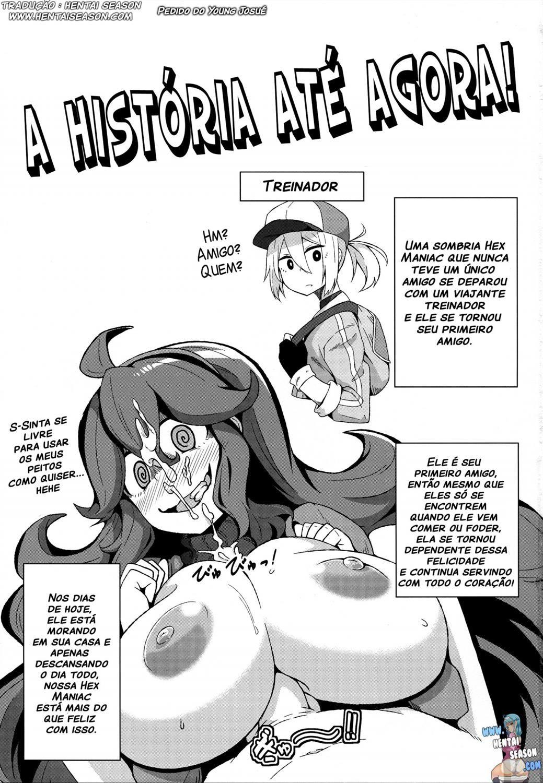 Tomodachi? Maniac 03