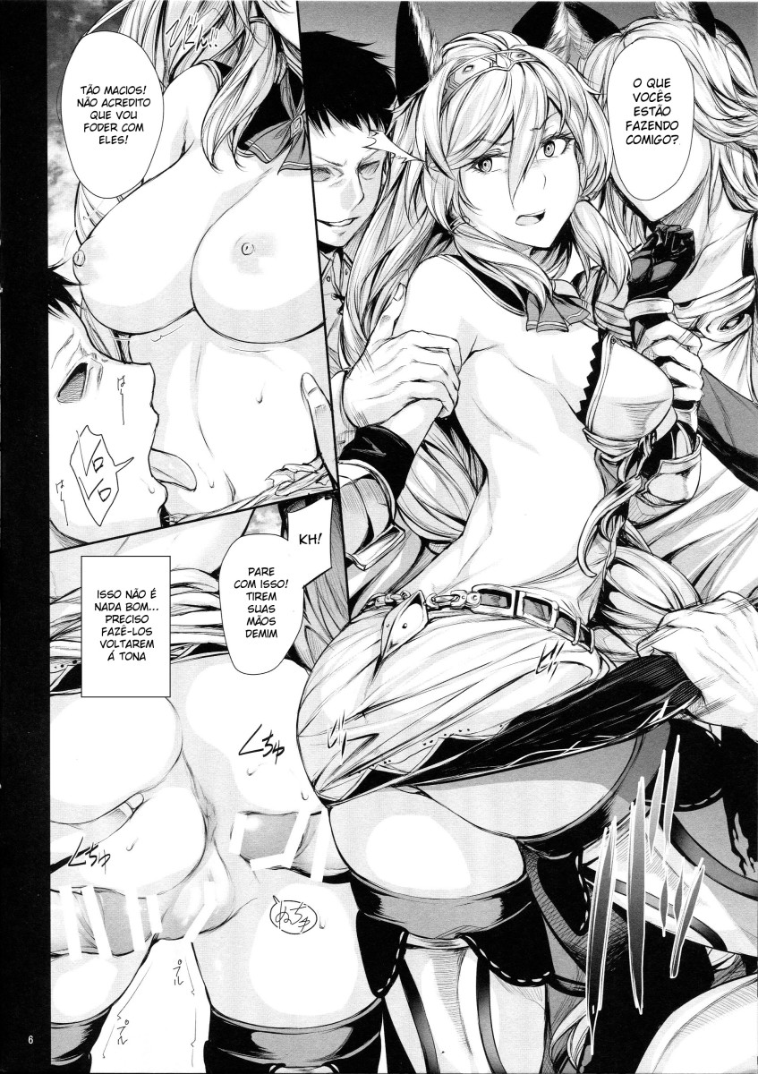 Sokoku ni Chiru Hana