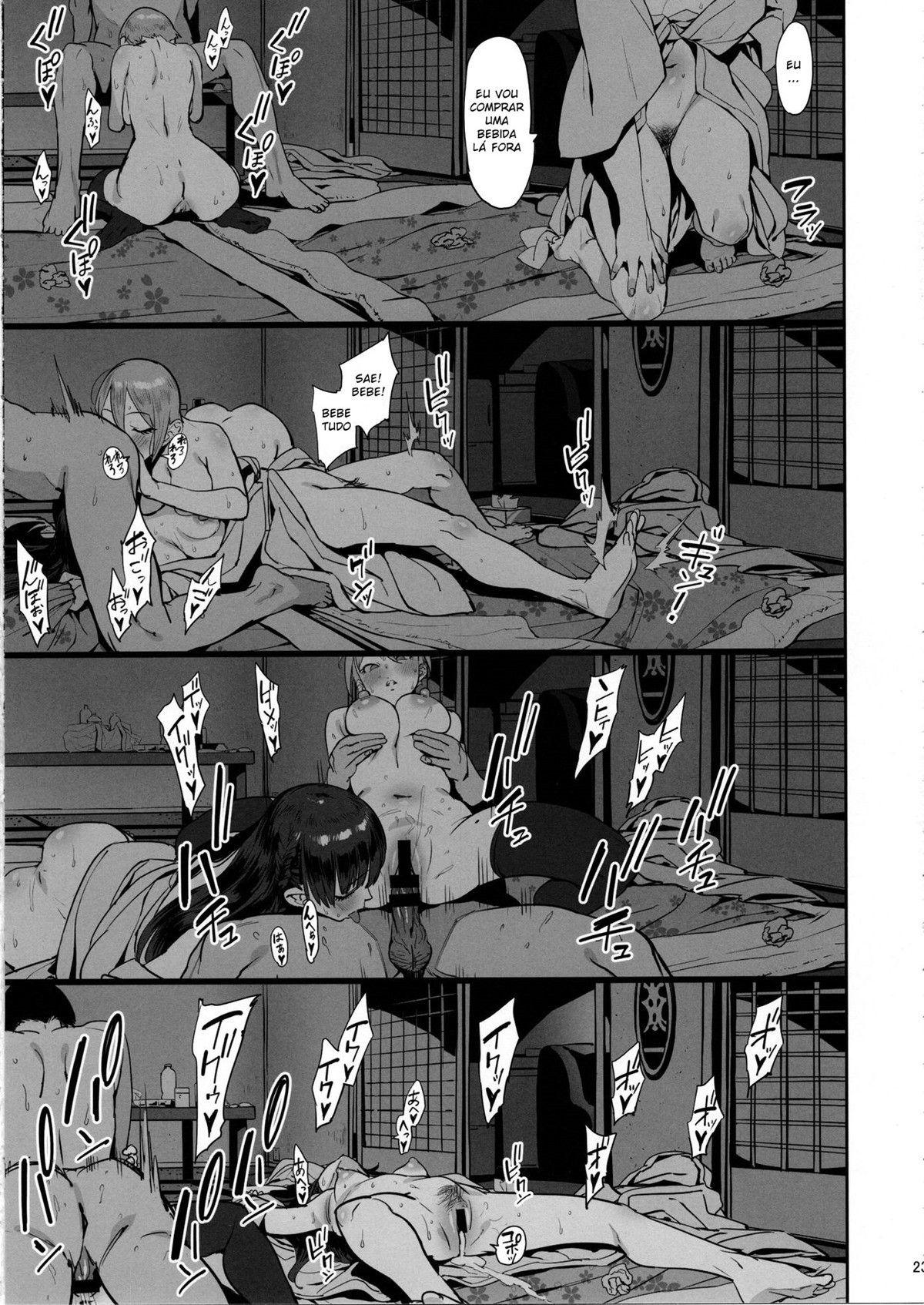 Himegoto Komachi
