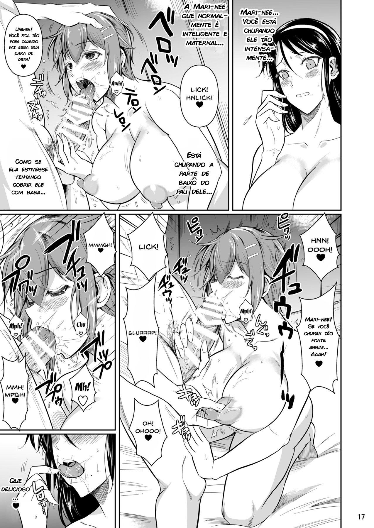 Touchuukasou 7