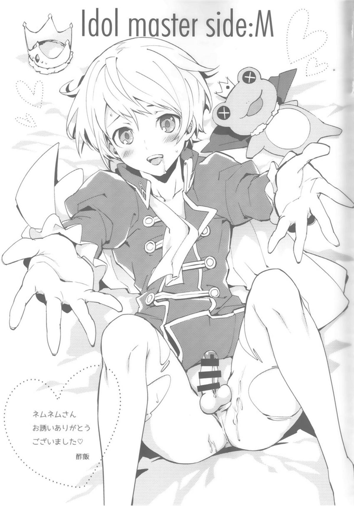 Side Otokonoko Onahole Idol