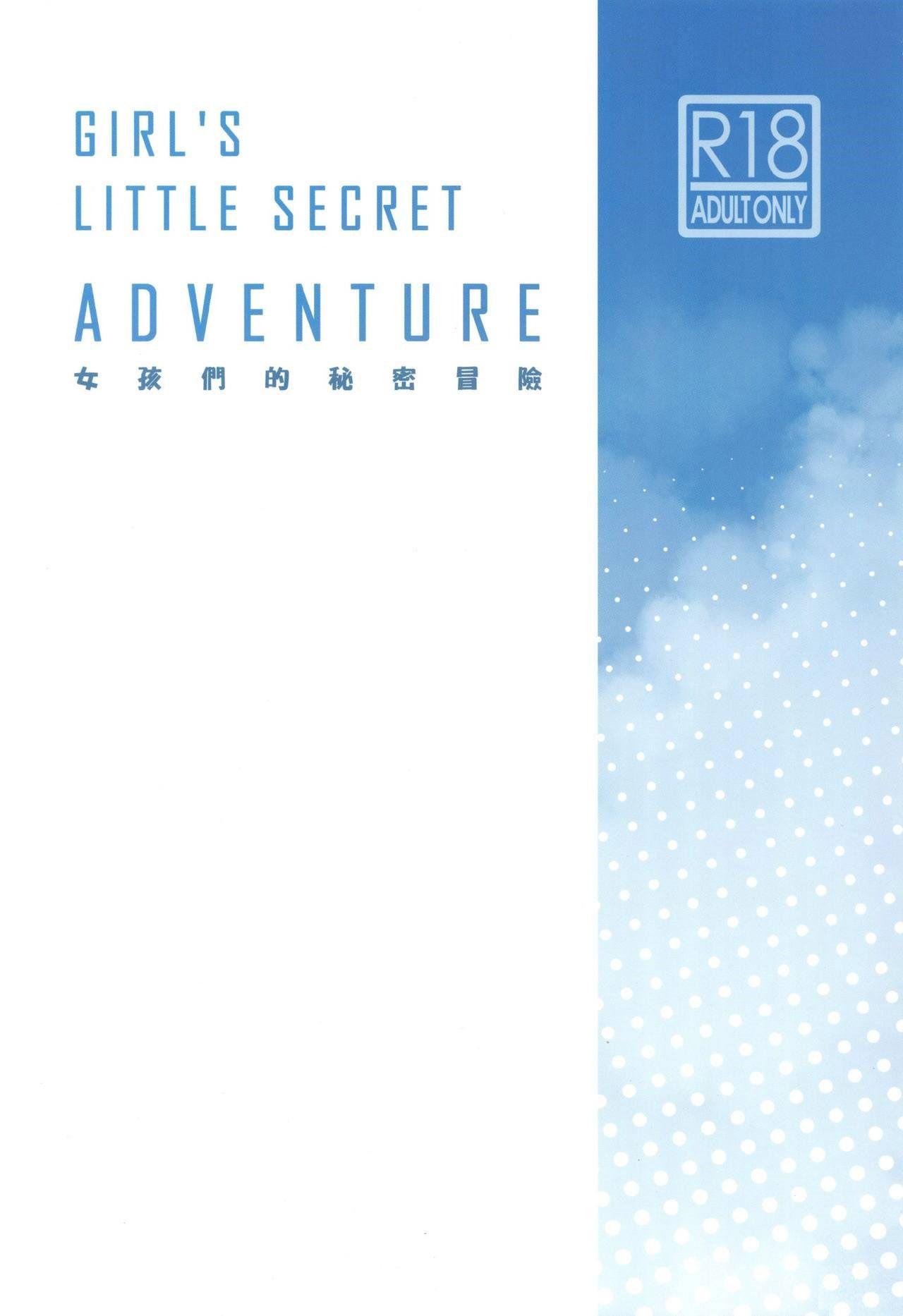 Girl's Little Secret Adventure