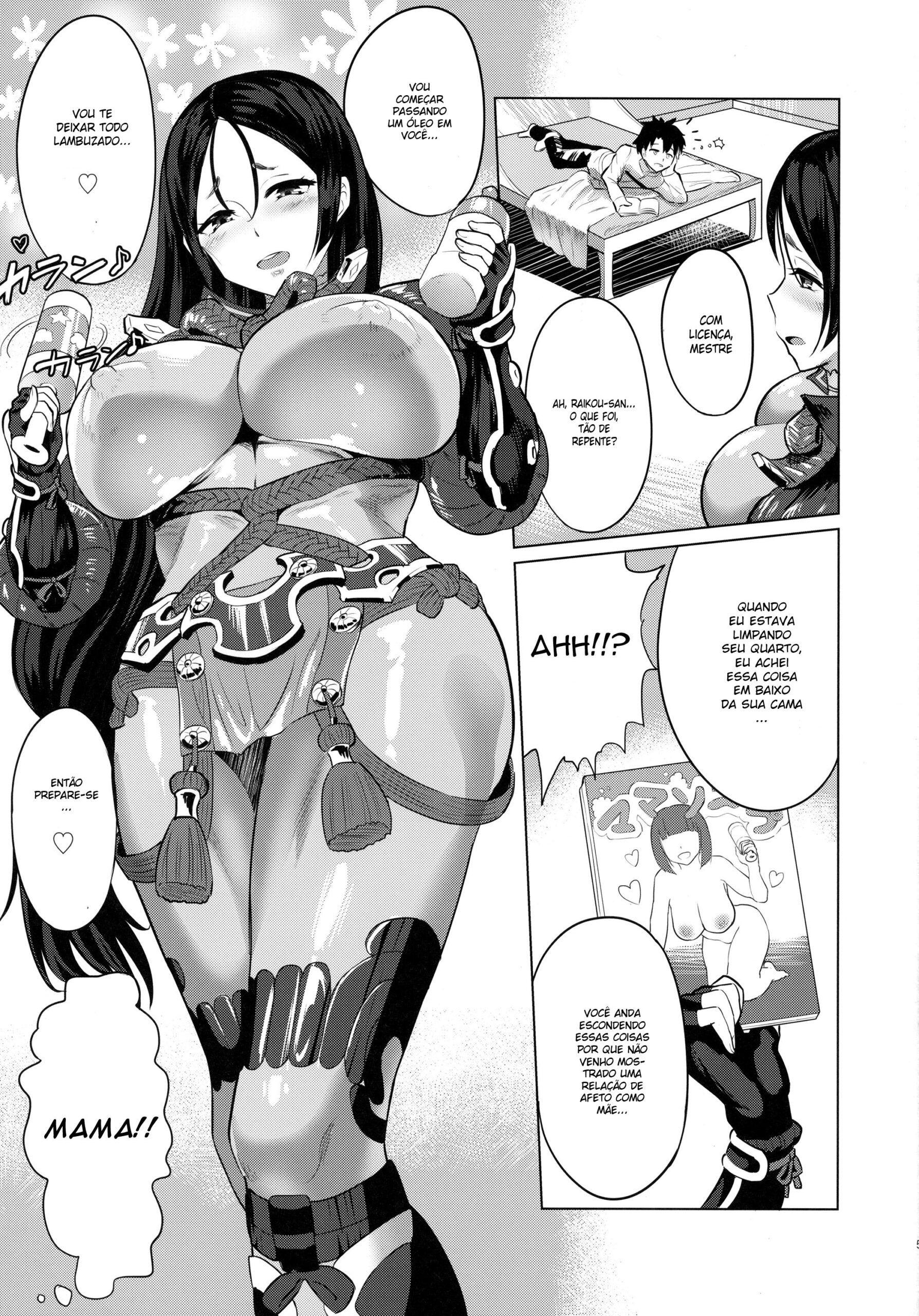 Raikou Mama to Nurunuru Shitai!!!