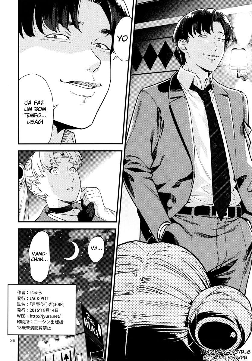 Tsukino Usagi (30) R ~Deliheal Zuma Hen~