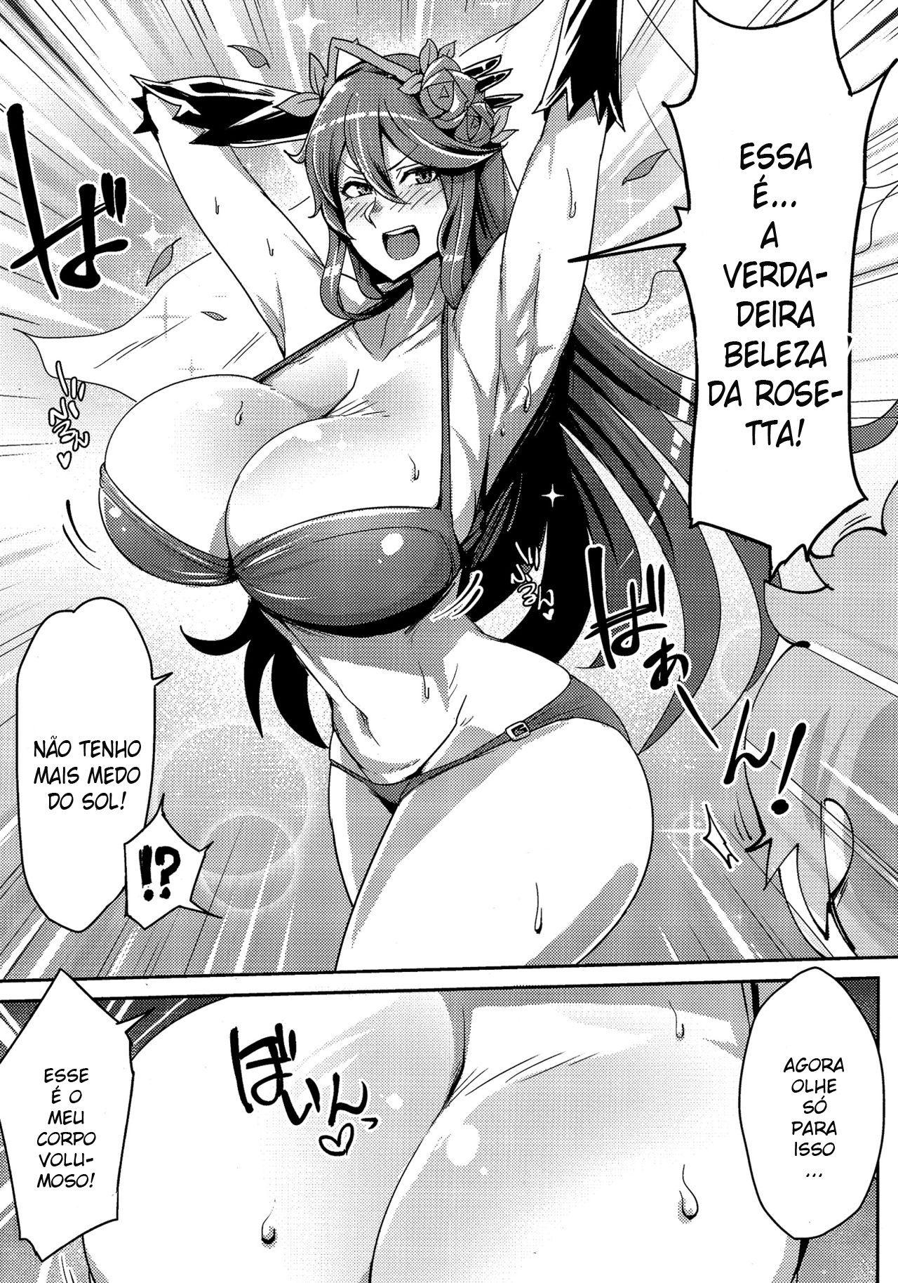 Chou JK Daisuki