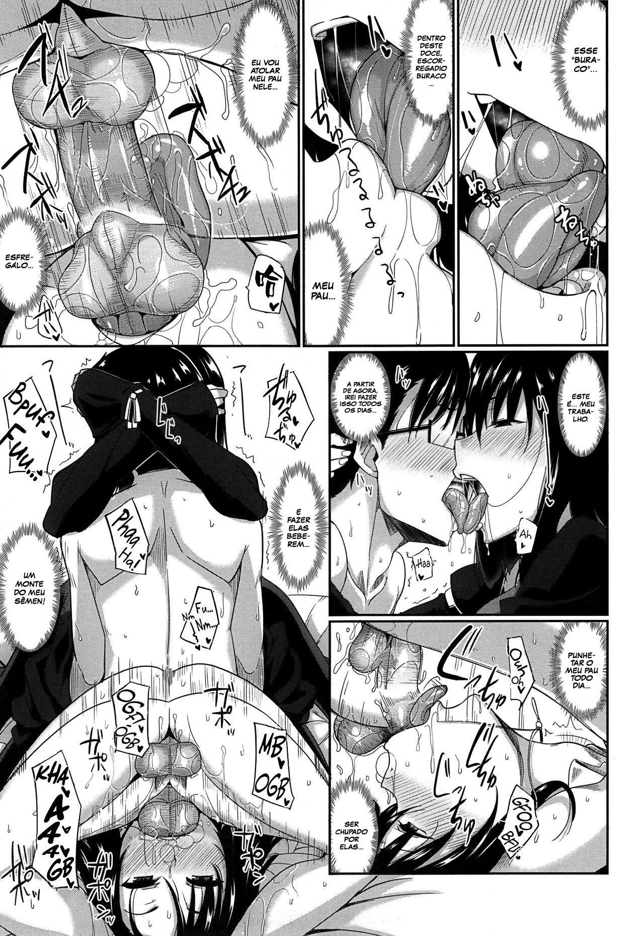 Inma No Mikata!