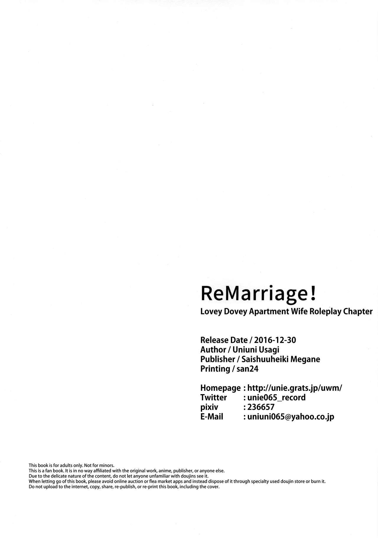 ReMarriage